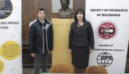 """ОУ""""Даме Груев""""-Битола со позитивни искуства од учеството на интернационална олимпијада по експериментална физика"""