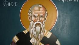 """ЈП """"Нискоградба"""" со честитка за празникот Свети Климент"""