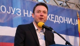 Милевски нов министер за локална самоуправа, вели ќе го направи еден од најважните ресори во државата