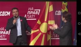 Заев го бакна македонското знаме во Битола