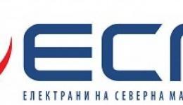 """Новата когенеративна гасна електрана на АД ЕСМ ,,КОГЕЛ"""" со значаен удел во електро-енергетскиот систем"""