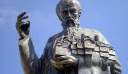 АД ЕСМ подружница Битола го честита празникот Св.Климент Охридски