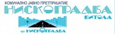 """ЈКП """"Нискоградба"""" со соопштение-Од понеделник прекини во сообраќајот на патот за село Трново"""