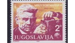 Поштенска марка со ликот на Милтон Манаки