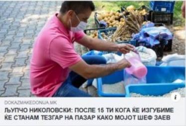 """Изјава што Николовски не ја дал – ,,накалемена"""" во наслов"""