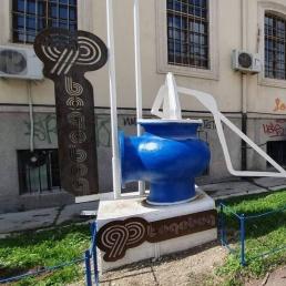 """""""Водовод"""" работи на санирање на дефекти на водоводната мрежа во """"Кланица"""", ул. """"Борис Бастерот""""и линијата кон РЕК Битола"""