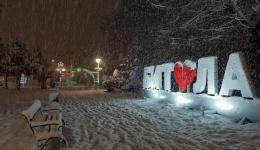 Зимска разгледница од Битола