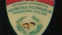 По 22 години шумската полиција доби поголема плата за 30 проценти