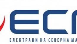 Цената на АД ЕСМ е пониска за 55% од цената на струјата на слободниот пазар